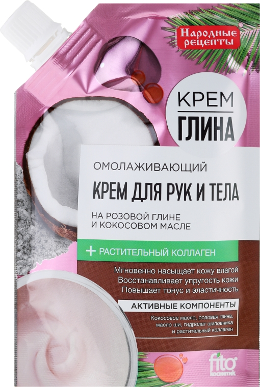 Cremă de mâini și corp - Fito Cosmetic Rețete populare