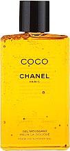 Духи, Парфюмерия, косметика Chanel Chanel Coco Gel - Гель для душа
