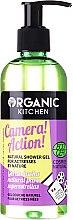 Parfumuri și produse cosmetice Gel de duș organic - Organic Shop Organic Kitchen