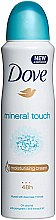 """Parfumuri și produse cosmetice Deodorant """"Touch of Nature"""" - Dove Mineral Touch Deo Spray"""