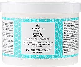 Parfumuri și produse cosmetice Cremă de masaj pentru mâini și picioare - Kallos Cosmetics SPA Hand and Foot Care Massage Cream