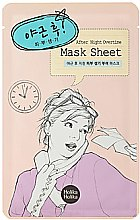 Parfumuri și produse cosmetice Mască folie după o zi de muncă grea - Holika Holika After Mask Sheet Night Overtime