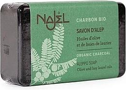 Parfumuri și produse cosmetice Săpun de Aleppo cu cărbune organic brun și ulei de laur - Najel Aleppo Soap Olive and Bay Laurel Oils