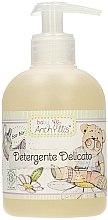 Духи, Парфюмерия, косметика Деликатное средство для очищения кожи - Anthyllis Gentle Cleansing Gel