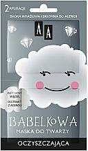 Parfumuri și produse cosmetice Mască de curățare pentru față - AA Bubble Mask Cleansing Face Mask