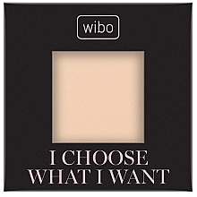 Parfumuri și produse cosmetice Pudră de față - Wibo I Choose What I Want HD Banana Powder (rezervă)