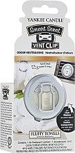 Parfumuri și produse cosmetice Difuzor arome mașină - Yankee Candle Smart Scent Vent Clip Fluffy Towels