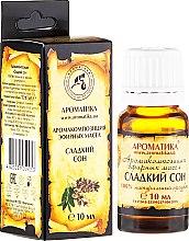 "Parfumuri și produse cosmetice Ulei esențial ""Vis Dulce"" - Aromatika"