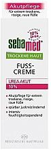 Духи, Парфюмерия, косметика Крем для ног - Sebamed Trockene Haut Urea 10% Foot Cream