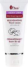 Parfumuri și produse cosmetice Cremă de mâini cu ulei de bumbac - Ava Laboratorium Dermoprogram Rejuvenating Hand Cream