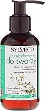 Parfumuri și produse cosmetice Gel de față cu extract de mușețel - Sylveco