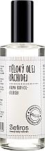 """Parfumuri și produse cosmetice Ulei de corp """"Orhidee"""" - Sefiros Aroma Body Oil Cream Orchidea"""