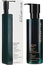 Parfumuri și produse cosmetice Balsam regenerant pentru păr - Shu Uemura Art of Hair Ultimate Reset Conditioner