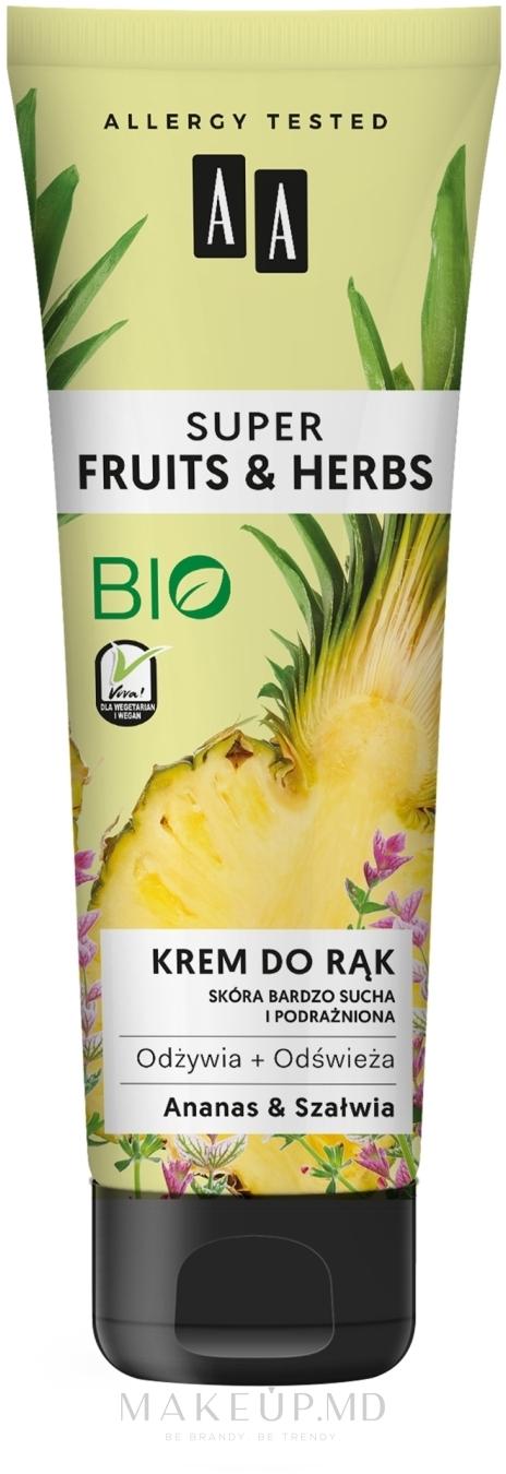 "Крем для рук ""Ананас и Шалфей"" - AA Super Fruits & Herbs — фото 100 ml"