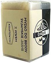 Parfumuri și produse cosmetice Săpun siamez pentru barbă - Cyrulicy Siamese Beard Soap