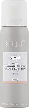 "Блеск-спрей для волос ""Бриллиант"" №110 - Keune Style Brilliant Gloss Spray Travel Size — фото N1"