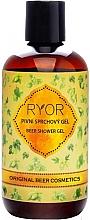 Parfumuri și produse cosmetice Gel de duș de bere - Ryor Wellness and Spa Beer