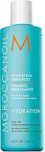 Духи, Парфюмерия, косметика Увлажняющий шампунь - Moroccanoil Hydrating Shampoo