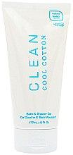 Parfumuri și produse cosmetice Clean Cool Cotton Shower Gel - Gel de duș