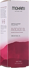 """Parfumuri și produse cosmetice Ulei natural """"Avocado"""" - Mohani Avocado Oil"""