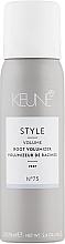 Спрей для прикорневого объема волос №75 - Keune Style Root Volumizer Travel Size — фото N1