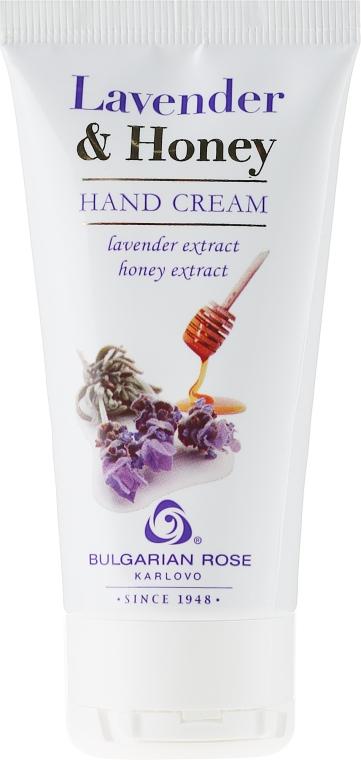 "Crema de mâini ""Lavanda și miere"" - Bulgarian Rose Lavender & Honey"