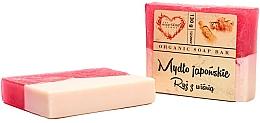 """Parfumuri și produse cosmetice Săpun de glicerină pentru corp """"Orez cu cireșe"""" - The Secret Soap Store"""