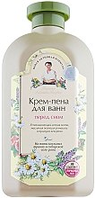 """Parfumuri și produse cosmetice Cremă-spumă de baie """"Înainte de culcare"""" - Reţete bunicii Agafia"""