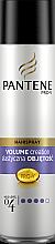 Parfumuri și produse cosmetice Lac fixativ de păr extra puternic - Pantene Pro-V Volume Creation Hair Spray