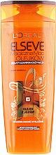 Parfumuri și produse cosmetice Șampon de păr - L'Oreal Paris Elseve Extraordinary Oil Shampoo