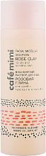 """Parfumuri și produse cosmetice Apă micelară """"Argilă roz"""" - Cafe Mimi Facial Micellar Solution Rose Clay"""