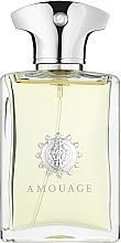 Parfumuri și produse cosmetice Amouage Silver - Apă de parfum