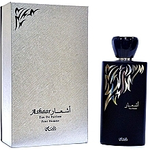 Parfumuri și produse cosmetice Rasasi Ashaar - Apă de parfum