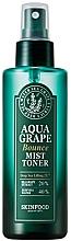 Parfumuri și produse cosmetice Toner-spray hidratant pentru față - SkinFood Aqua Grape Bounce Mist Toner