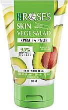 Parfumuri și produse cosmetice Cremă de mâini - Nature of Agiva Roses Vege Salad Regeneration Hand Cream