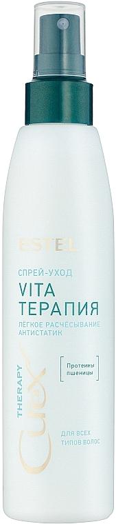 Spray pentru pieptănarea ușoară - Estel Professional Curex Therapy Serum