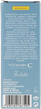Сыворотка для лица с витамином С - Frulatte Vitamin C Anti-Aging Face Serum — фото N2