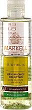 Parfumuri și produse cosmetice Demachiant cu extract de mucină de melc - Markell Cosmetics Bio Helix