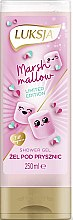 "Духи, Парфюмерия, косметика Cremă-gel de duș ""Marshmallow"" - Luksja Marshmallow Shower Gel"