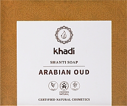 Parfumuri și produse cosmetice Săpun natural cu oud și ulei de lemn de agar - Khadi Arabian Oud Shanti Soap