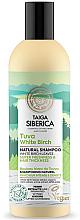 Parfumuri și produse cosmetice Bio Șampon pentru volum - Natura Siberica Doctor Mineral Hair Shampoo