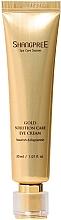 Parfumuri și produse cosmetice Cremă nutritivă cu efect hidratant pentru zona ochilor - Shangpree Gold Solution Care Eye Cream