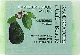 """Parfumuri și produse cosmetice Sapun de glicerină """"Green Mix"""" - Le Cafe de Beaute Glycerin Soap"""