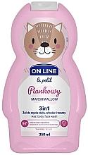 """Parfumuri și produse cosmetice Gel se spălare pentru păr, corp și față """"Marshmallow"""" - On Line Le Petit Marshmallow 3 In 1 Hair Body Face Wash"""