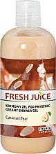 """Parfumuri și produse cosmetice Crema de gel de duș """"Pară în caramel"""" - Fresh Juice Caramel Pear Creamy Shower Gel"""