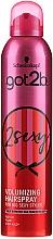 """Parfumuri și produse cosmetice Lac de păr """"Volum"""" - Got2b Glued 2sexy Push Up Hairspray"""