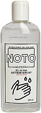Parfumuri și produse cosmetice Gel antibacterian de mâini - Noto Expert Antibacterial Gel For Hand