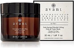 Parfumuri și produse cosmetice Mască anti-îmbătrânire pentru față și gât - Avant Skincare Anti-Ageing Glycolic Lifting Face and Neck Mask