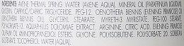 Balsam regenerant pentru corp - Avene XeraCalm A.D Lipid-Replenishing Balm — Imagine N3