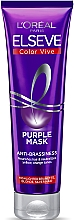 Духи, Парфюмерия, косметика Тонирующая маска для осветленных, мелированых и серебристых волос - L'Oréal Paris Elseve Purple